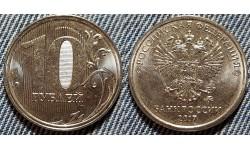 Брак МУЛ аверс 2 рубля 2017 ММД - реверс 10 рублей, магнитная