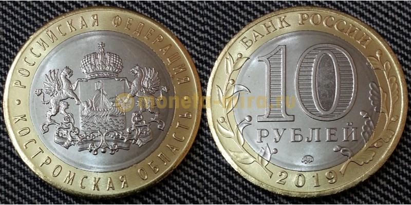 10 рублей биметалл 2019 г. Костромская область