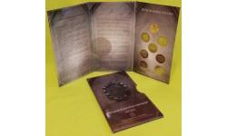 Официальный набор 10 рублевых биметаллических монет Министерства РФ с жетоном