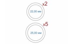 """Набор из 7 капсул Leuchtturm для монет из серии """"Крым и Севастополь"""""""