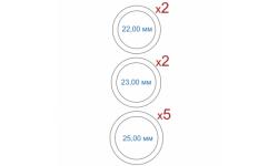 """Набор из 9 капсул Leuchtturm для монет из серии """"Крым и Севастополь"""""""