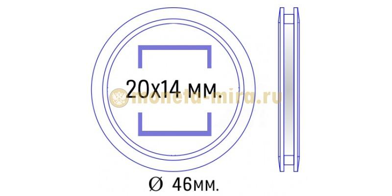 Капсула с системой антивскрытия для монеты-слитка 20х14х2 мм. внеш. 46 мм.