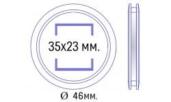 Капсула с системой антивскрытия для монеты-слитка 35х23х4,3 мм. внеш. 46 мм.