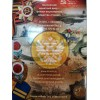 Набор из 9 официальных буклетов 25 рублей 2019 г. Оружие Победы с жетоном, 1-й выпуск