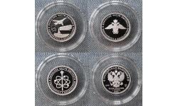 Набор из 3 монет 1 рубль 2019 г. Войска ядерного обеспечения - серебро 925 пр.