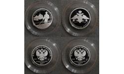 Набор из 2 монет 1 рубль 2021 г. Инженерные войска - серебро 925 пр.