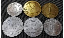 Набор из 6 монет России 1998 г. Шпицберген (Арктикуголь) - разменный знак
