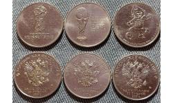 Набор из 3 монет 25 рублей ЧМ по футболу - ошибка в дате, вместо 2018 года, 2017 год