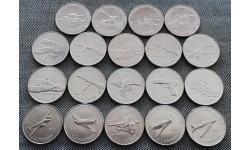 Набор из 19 монет 25 рублей Оружие Победы + 10 руб. 75 лет Победы