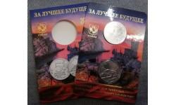Официальный буклет с монетой 5 рублей 2019 г. Крымский мост и жетоном