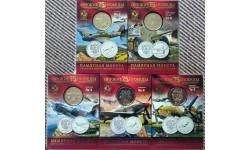 Набор из 5 официальных буклетов 25 рублей 2020 г. Оружие Победы с жетоном, 3-й выпуск