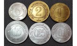Набор из 6 монет России 1998 г. Шпицберген