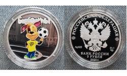 3 рубля 2020 г. Барбоскины, серебро 925 пр.