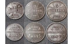 Набор из 3 монет OST (оккупационные) 1916 г. 1, 2, 3 копейки,  J - гамбургский