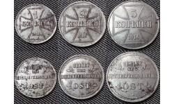 Набор из 3 монет OST (оккупационные) 1916 г. 1, 2, 3 копейки,  A - берлинский