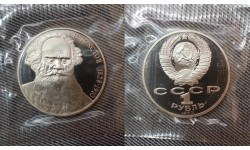 1 рубль СССР 1988 г. А. Н. Толстой, proof в запайке