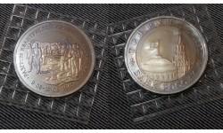 3 рубля 1995 г. разгром квантунской армии в Маньчжурии, в запайке
