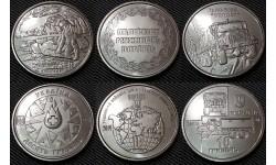 Набор из 3 монет Украины 2019 г. 10 гривен - КрАЗ-6322, Военные медики, Участникам боевых действий