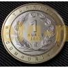 Набор из 24 монет Турции 1 куруш 2019-2020 гг.. Птицы Анатолии