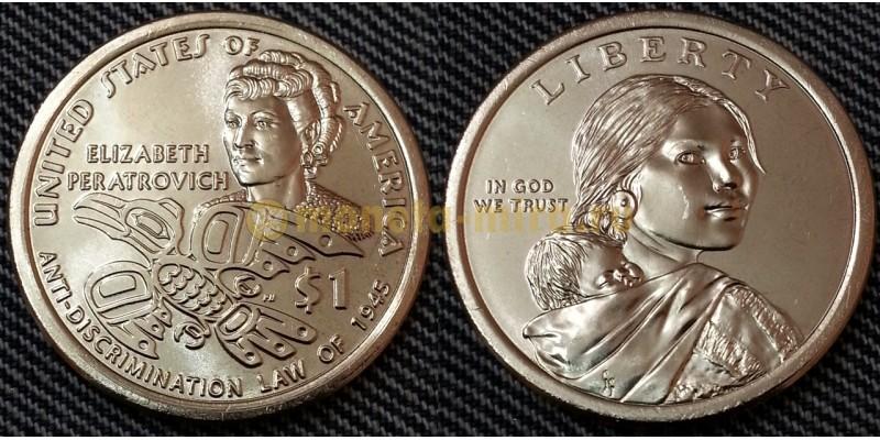 1 доллар США 2020 г. Закон о дискриминации Элизабет Ператрович, Сакагавея, двор D