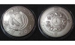 5 гривен Украины 2020 г. Год крысы, UNC в капсуле