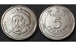 5 гривен Украины 2019 г. Богдан Хмельницкий