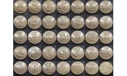 Набор из 51 монеты США 25 центов 2010-2020 гг.. Национальные парки, двор D