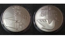 5 гривен Украины 2020 г. 75 лет Великой Победы