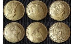 Набор из 5 монет Сомалиленда 5 шилингов 2020 г. Попугаи
