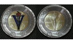 Набор из 2 монет Канады 2 доллара 2020 г. 75 лет победе во 2-й мировой войне