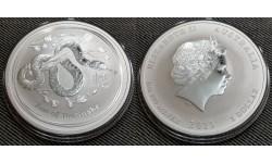 1 доллар Австралии 2013 г. год змеи, Лунар 2
