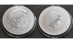 50 центов Австралии 2012 г. год дракона, Лунар 2