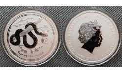 50 центов Австралии 2013 г. год змеи, Лунар 2