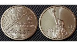 1 доллар инновации США 2018 г. Первый патент