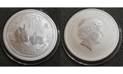50 центов Австралии 2011 г. год кролика, Лунар 2