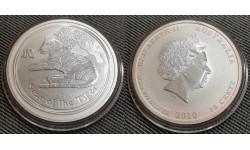 50 центов Австралии 2010 г. год тигра, Лунар 2