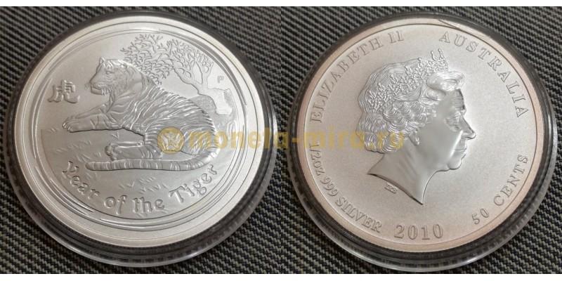 Монета 50 центов Австралии год тигра 2010 года