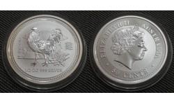 50 центов Австралии 2005 г. год петуха, Лунар 1