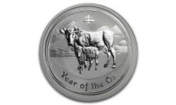 50 центов Австралии 2009 г. год быка, Лунар 2