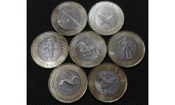 Набор из 7 монет Казахстана 2020 г. 100 тенге Сокровища степи