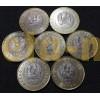 7 монет Казахстана Сокровища степи 2020 год 100 тенге
