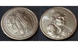 1 доллар США 2021 г. Коренные народы в Вооруженных Силах, Сакагавея, двор D