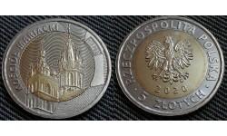 5 злотых Польши 2020 г. Церковь Святой Марии - Мариацкий костел