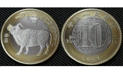 10 юаней 2021 г. год быка