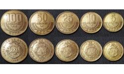 Набор из 5 монет Коста-Рики 1997-2001 гг.. 5,10,25,50,100 колонов