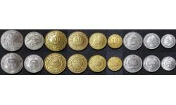 Набор из 9 монет Туниса 1960-1997 гг..