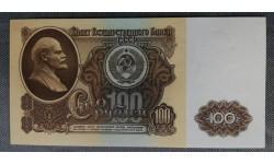 100 рублей СССР 1961 года - unc