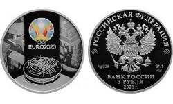 3 рубля 2021 г. ЕВРО 2020 (кубок UEFA)
