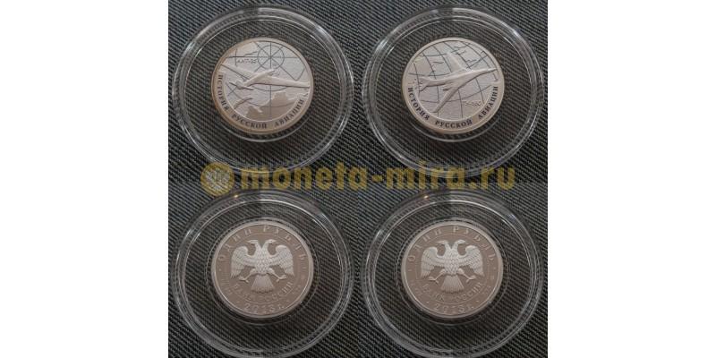 Набор из 2 монет 1 рубль 2013 г. АНТ-25, ТУ-160 - серебро