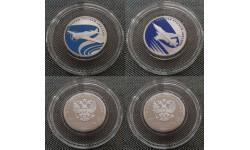 Набор из 2 монет 1 рубль 2016 г. ЛА-5, СУ-25